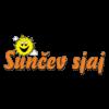 Sunčev_sjaj